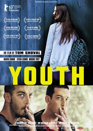 Rent Youth (aka Hanoar) Online DVD Rental