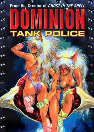 Rent Dominion Tank Police Online DVD & Blu-ray Rental