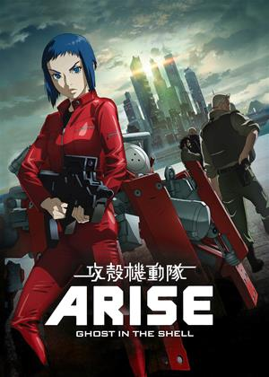 Ghost in the Shell Arise Borders Online DVD Rental
