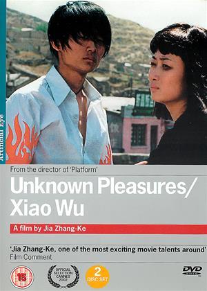 Rent Unknown Pleasures (aka Ren Xiao Yao) Online DVD Rental
