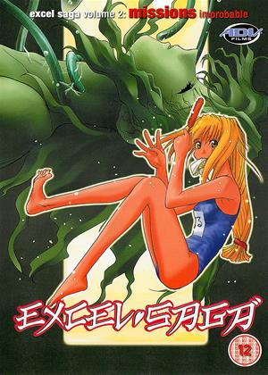 Rent Excel Saga: Part 2 (aka Heppoko jikken animêshon excel saga) Online DVD Rental