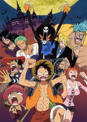 Rent One Piece: Series 18 Online DVD Rental