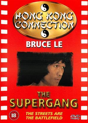 Rent The Supergang (aka An Eye for an Eye Shadow) Online DVD Rental