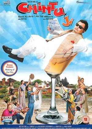 Rent Chintu Ji (aka Hadbahedi) Online DVD Rental