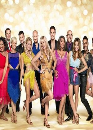 Rent Strictly Come Dancing: Series 4 Online DVD Rental