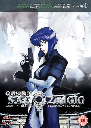 Rent Ghost in the Shell: Stand Alone Complex: 2nd Gig: Vol.1 Online DVD Rental
