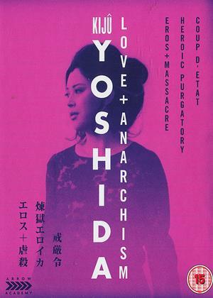 Rent Kiju Yoshida: Love + Anarchism (aka Erosu purasu gyakusatsu / Rengoku eroica / Kaigenrei) Online DVD & Blu-ray Rental