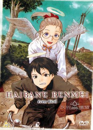 Rent Haibane Renmei: Vol.3 Online DVD Rental