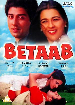 Rent Betaab Online DVD Rental