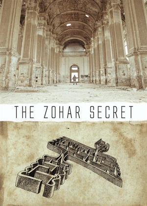 Rent The Zohar Secret (aka The Scroll) Online DVD Rental