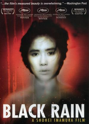 Rent Black Rain (aka Kuroi ame) Online DVD Rental