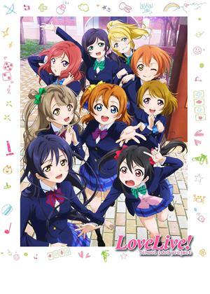 Rent Love Live!: School Idol Project Online DVD & Blu-ray Rental