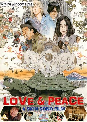 Rent Love and Peace (aka Rabu & Pîsu) Online DVD Rental