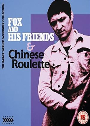 Rent Fox and His Friends / Chinese Roulette (aka Faustrecht der Freiheit / Chinesisches Roulette) Online DVD & Blu-ray Rental