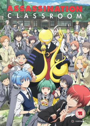Rent Assassination Classroom: Series 1: Part 1 (aka Ansatsu kyôshitsu) Online DVD Rental