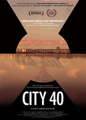 Rent City 40 Online DVD Rental