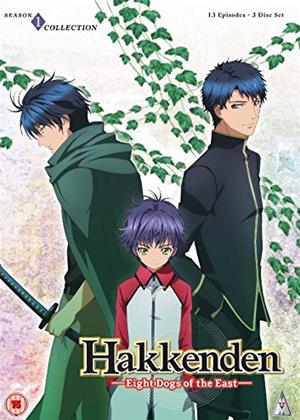 Rent Hakkenden: Eight Dogs of the East: Series 1 (aka Hakkenden: Touhou Hakken Ibun) Online DVD Rental