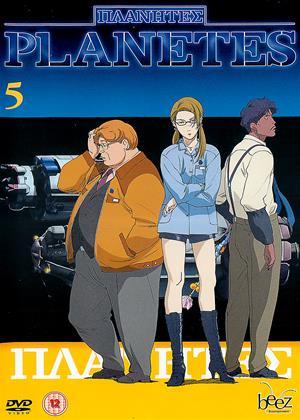 Rent Planetes: Vol.5 Online DVD Rental
