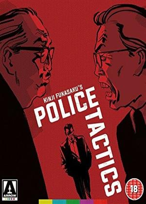 Rent The Yakuza Papers: Police Tactics (aka Jingi naki tatakai: Chôjô sakusen) Online DVD Rental