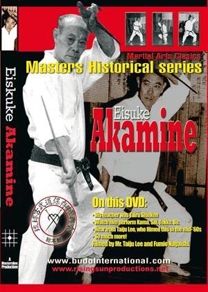 Rent Kobudo: Akamine Online DVD Rental