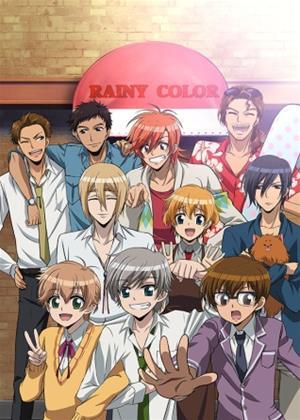 Rent Rainy Cocoa: Series 2 Online DVD Rental