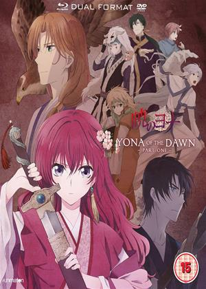 Rent Yona of the Dawn: Part 1 Online DVD Rental