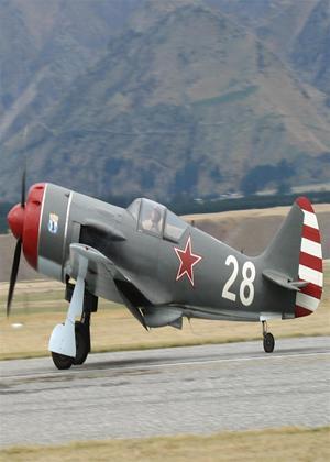Rent Jet Fighters Post WWII Online DVD Rental