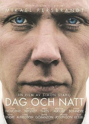 Rent Day and Night (aka Dag och Natt) Online DVD Rental
