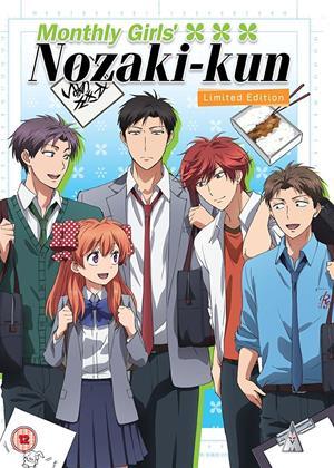Rent Monthly Girls' Nozaki-Kun (aka Gekkan Shojo Nozaki-kun) Online DVD Rental
