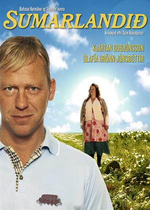Rent Summerland (aka Sumarlandið) Online DVD Rental