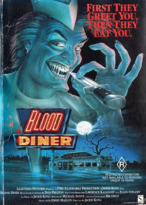 Rent Blood Diner (aka Blood Feast 2) Online DVD Rental