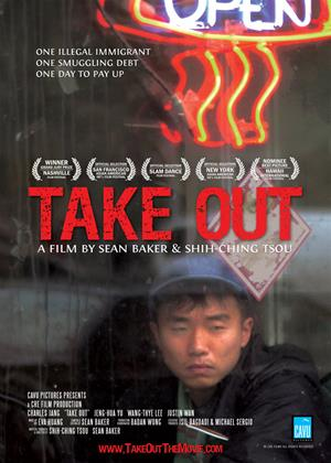 Rent Take Out Online DVD Rental