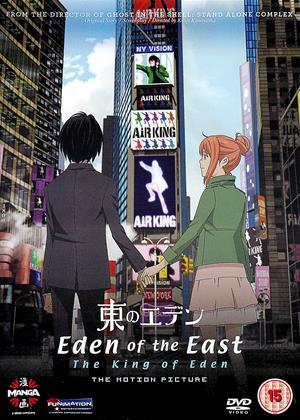 Rent Eden of the East: The King of Eden (aka Higashi no Eden Gekijoban I: The King of Eden) Online DVD Rental