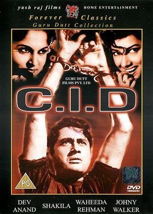 Rent C.I.D Online DVD Rental
