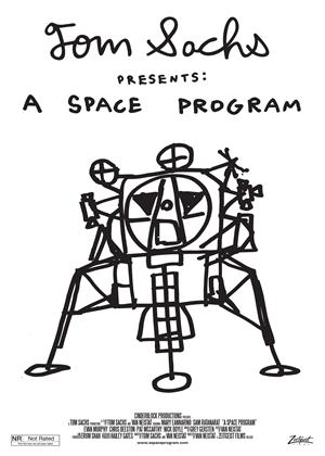 Rent A Space Program Online DVD Rental