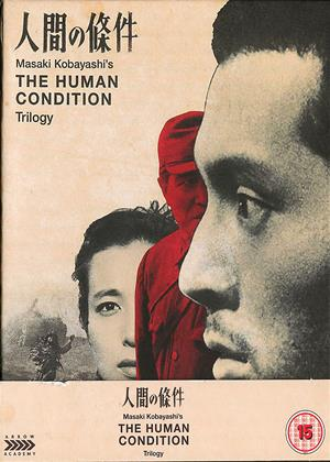 The Human Condition Trilogy Online DVD Rental