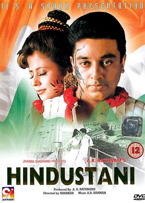 Rent Hindustani (aka Indian) Online DVD Rental