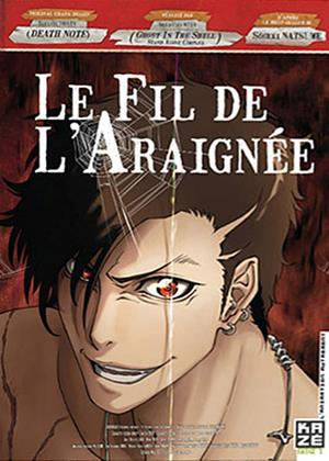 Rent Youth Literature 4 (aka Youth Literature 4 - Le Fil de l'Araignée) Online DVD Rental
