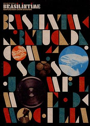 Rent Brasil in Time: Batucada Com Discos (aka Brasilintime: Batucada com Discos) Online DVD Rental