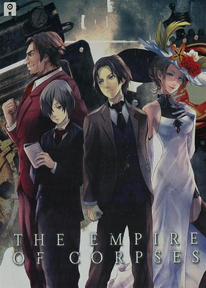 Rent The Empire of Corpses (aka Shisha no teikoku) Online DVD Rental