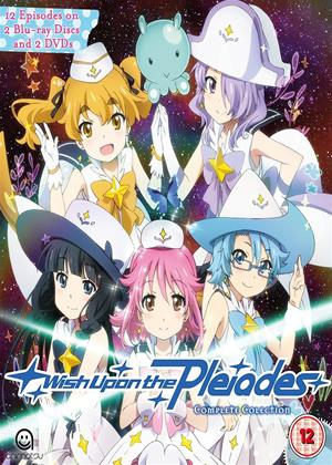 Rent Wish Upon the Pleiades: The Complete Series (aka Hokago no Pleiades) Online DVD Rental