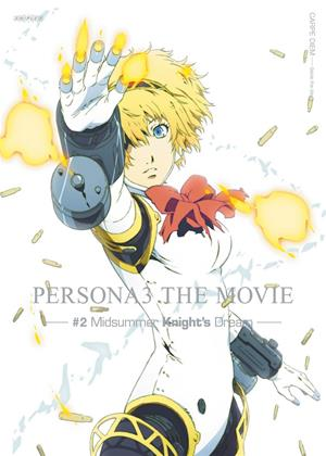 Rent Persona 3: Movie 2 (aka Persona 3 the Movie: #2 Midsummer Knight's Dream) Online DVD Rental