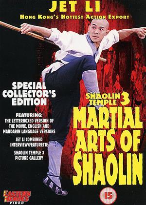 Rent Shaolin Temple 3 (aka Martial Arts of Shaolin / Nan bei Shao Lin) Online DVD Rental