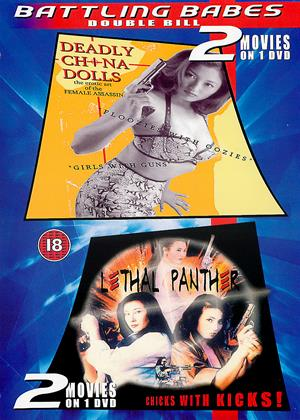 Rent Deadly China Dolls / Lethal Panther Online DVD & Blu-ray Rental