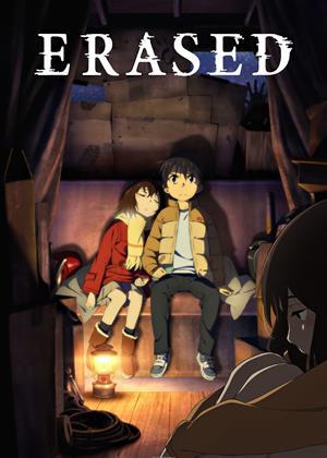 Rent Erased (aka Boku dake ga Inai Machi) Online DVD & Blu-ray Rental