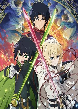 Rent Seraph of the End: Series 1: Part 1 (aka Owari no serafu) Online DVD Rental