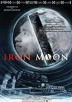 Rent Iron Moon Online DVD Rental