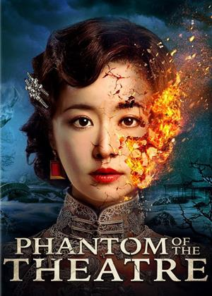 Rent Phantom of the Theatre Online DVD Rental