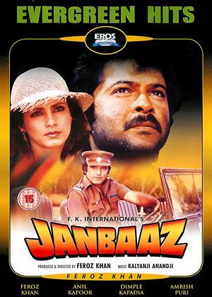 Rent Janbaaz Online DVD & Blu-ray Rental