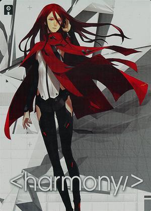 Rent Harmony (aka Project Itoh: Harmony / Hâmonî) Online DVD & Blu-ray Rental